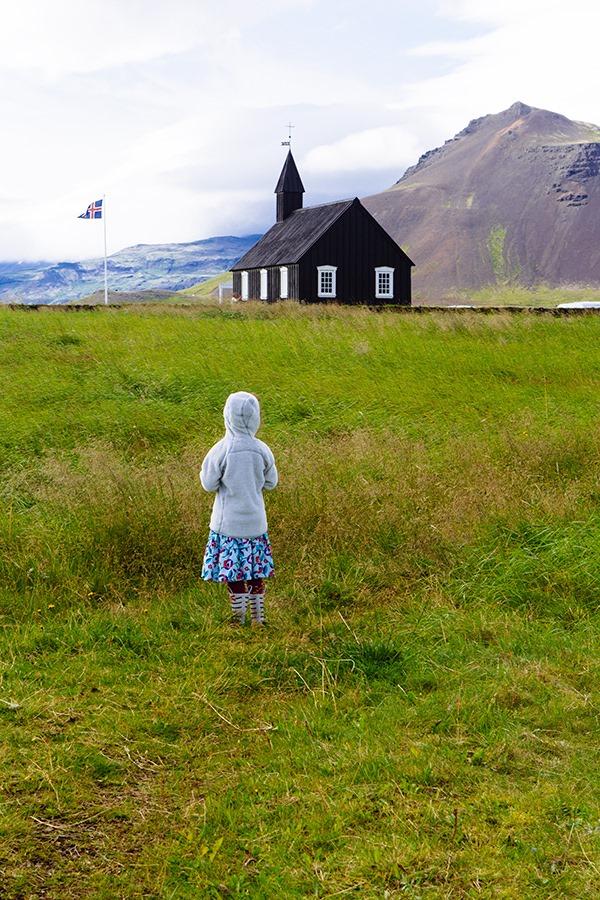 כיסופים לאיסלנד