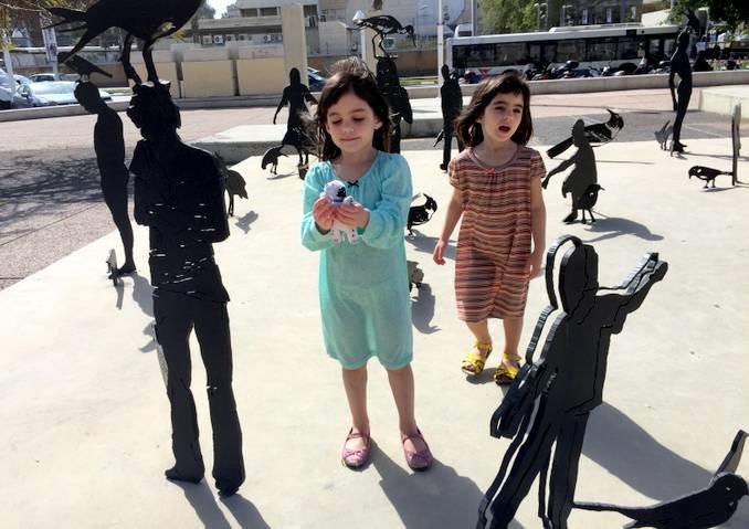 מוזיאון תל-אביב לאומנות זה הלונה פארק שלנו